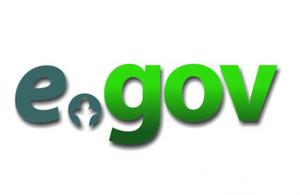 Объявляется конкурс «Лучший пользователь e-gov»